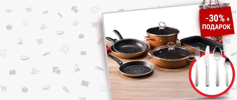 Набор кухонной посуды Master + Набор столовых приборов 24 шт